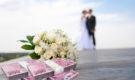 Evlilik Kredisi 2020, Evlilik Kredisi Nasıl Alınıyor?