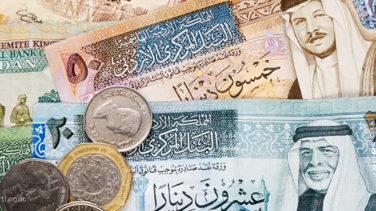 Kuveyt Asgari Ücret
