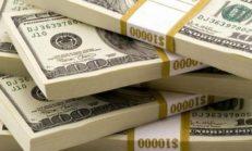 Para Politikası Araçları Nelerdir?